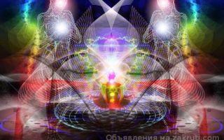 Магия: волшебные ритуалы, уничтожающие разум — психология