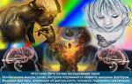 Психологическое здоровье — психология
