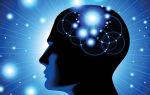 Рационал, а не дигитал — психология