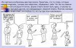 Тест розенцвейга, интерпретация н.козлова — психология