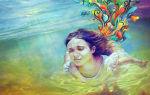 Глубина внутреннего мира — психология