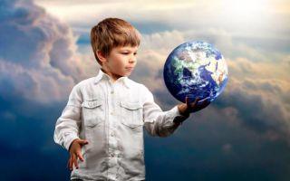 Я маленький, мир большой — психология