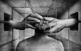 Метод вольфганга лутэ — психология