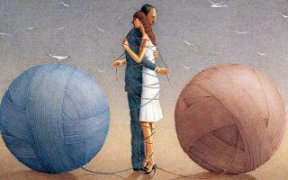 Смысл и природа больных привязанностей — психология
