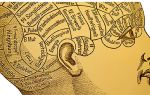 Ясность мышления — психология