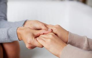 Поддержка: когда и кому давать — психология