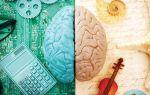 Интеллектуальная бодрость — психология