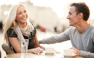 Как реагировать на комплименты — психология