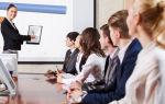 Бизнес- и личностные тренинги — психология