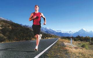 Бег: дорога к здоровью — психология