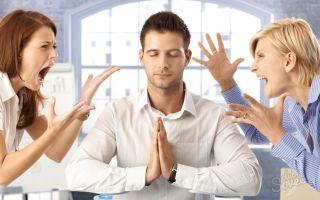 Сдерживание и прекращение эмоций — психология