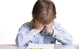 Не получается у ребенка — психология