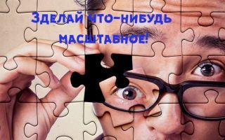 Обучение на ошибках — психология