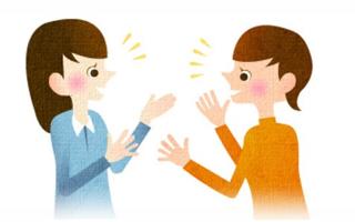 Разговор на языке чувств — психология