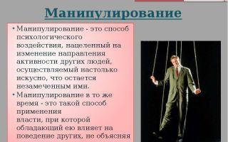 Сильный человек, слабый человек — психология