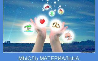 Моя копилка радости, позитива и энергии — психология