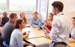 Запрос аудитории и направленность тренинга — психология