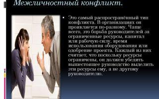 Фредерик перлз — психология