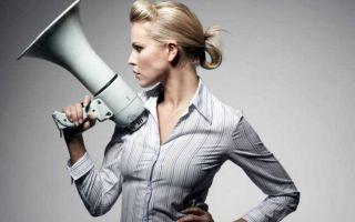 Искусство говорить ярко и убедительно — психология