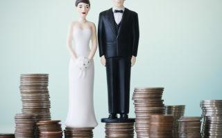 Брак по расчету — психология