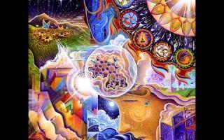 Инвариантный образ мира — психология