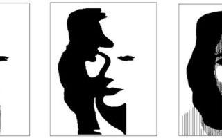 Иллюстрации негативного восприятия — психология