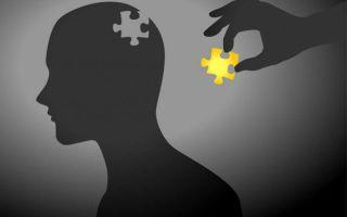 Больная и здоровая любовь — психология