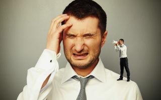 Недовольный критик — психология