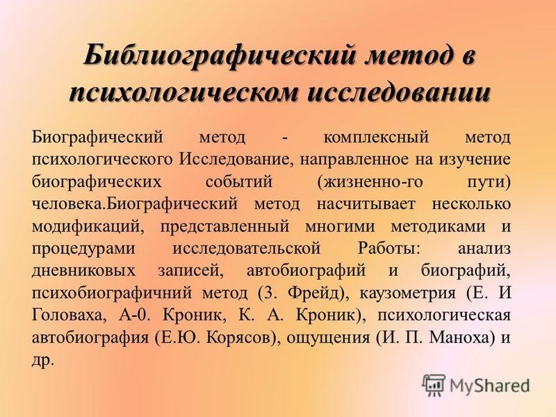 КАУЗОМЕТРИЯ КРОНИК СКАЧАТЬ БЕСПЛАТНО