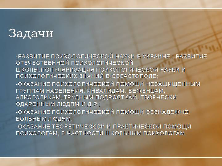 Бизнес план для психолога бизнес идеи для омска