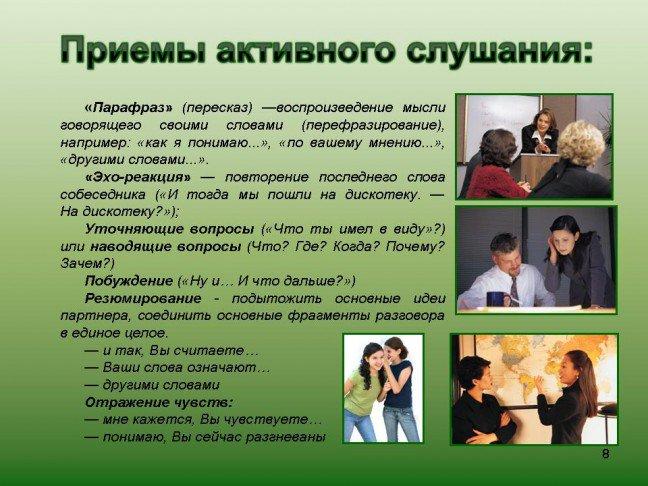 Эмоциональное расстройство личности, симптомы, лечение