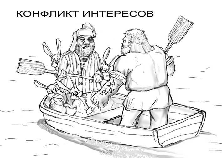 https://obu4ayka.ru/wp-content/uploads/2018/06/Konflikt_interesov_-_psihologiya_3.jpg