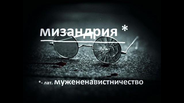 smotret-dokfilm-razlichie-zhenskoy-i-muzhskoy-prostitutsii-ih-negativ-ochen-nezhnaya-pizda